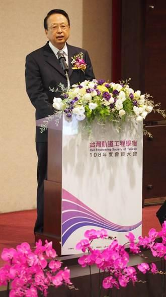 台灣軌道工程學會年度大會 促智慧軌道4.0發展