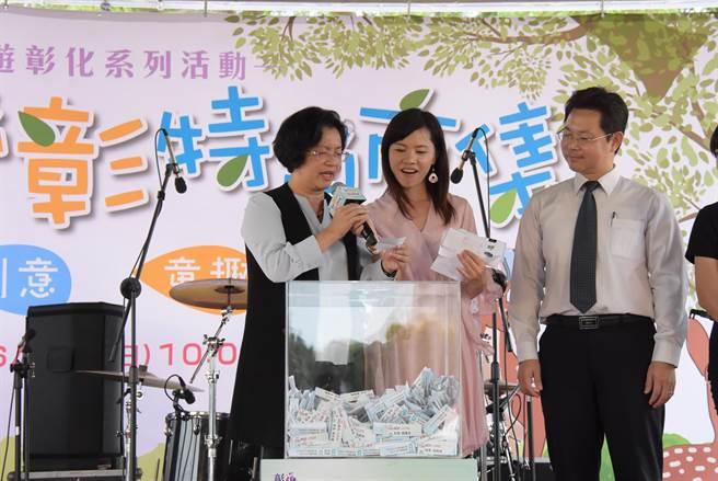 彰化縣長王惠美(左)在律師見證下抽出春遊方案加碼好禮第二梯次五月份的各獎項幸運得主。(謝瓊雲攝)