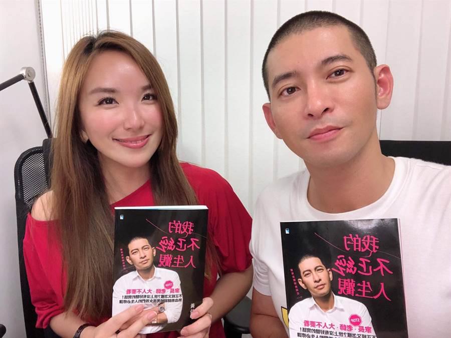 兩性專家御姊愛(左)與天菜公民老師黃益中(右)雙頻直播,為黃益中新書宣傳。(圖/17MEDIA提供)