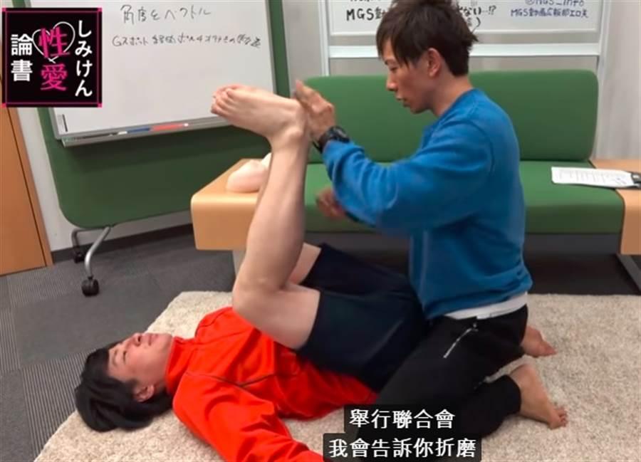 清水健表示,如果正面式平行進入,只會讓男生(TOP)單方面舒服,但如果把對方腿抬上來,屁股自然往上抬起更能進入深處也能讓對方舒服。(圖/翻攝自Youtube)