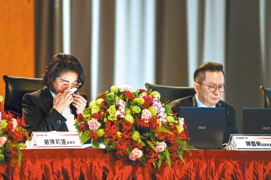 嚴凱泰辭世後,嚴陳莉蓮(左)21日首度以裕隆董事長身分主持裕隆汽車股東會。嚴陳莉蓮開場時提及嚴凱泰辭世一事,仍難掩不捨。(鄧博仁攝)
