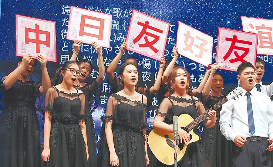 5月25日,第24屆日本海外高中生日語演講大賽(中國賽區)決賽在北京舉行。圖為中日高中生上台演唱。(中新社)