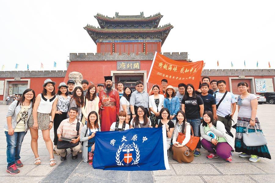 2015年7月7日,參加夏令營的台灣大學生在開封府景區前合影留念。(新華社)