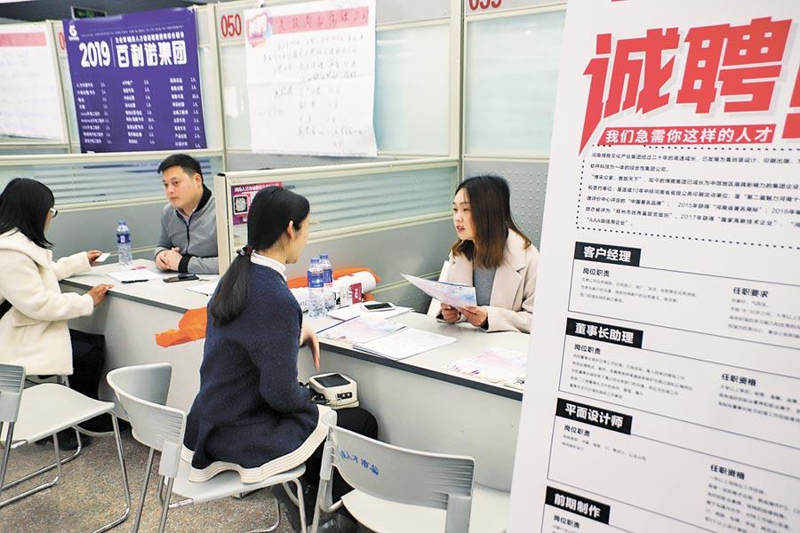 3月8日,河南鄭州,女子專場招聘會在河南省人才交流中心舉行。(中新社)