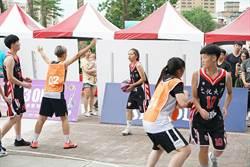 公館慶夏日!籃球爭霸、親子童樂會度週末