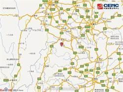 四川再傳地震 宜賓市珙縣發生5.4級地震 至少7傷