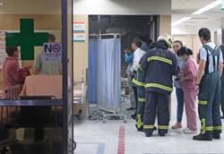 北市聯合醫院仁愛院區急診室火警