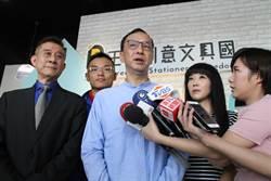 韓拋權力中毒說 朱立倫:民進黨不擇手段