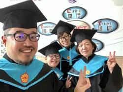 岳母率女兒、女婿共讀歡喜畢業