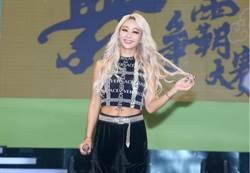 「韓國碧昂絲」金髮辣秀好身材 一開口震攝全場