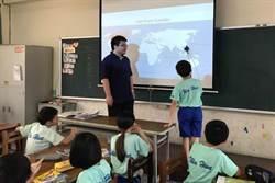 國際志工到各校交流 苗縣創雙語學習環境