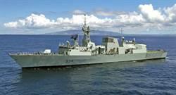 加拿大巡防艦 18日航經台灣海峽開啟AIS