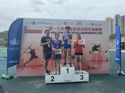 香港城市田徑賽》跳出生涯新高 張喬茵青女跳高摘金