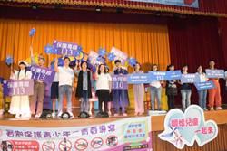 一隻藍風車 劍橋劇團教2.6萬名婦幼防家暴學自保