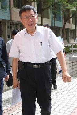 雙城論壇7月4日上海登場 柯文哲親自出席