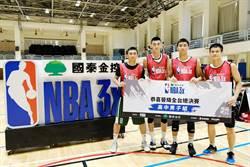 國泰NBA 3x預賽落幕 松山晉決戰