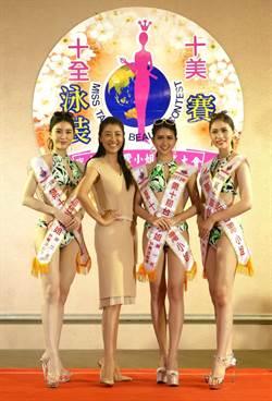 台灣小姐選拔泳裝比賽 日月潭登場