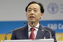 大陸農業部副長屈冬玉 當選聯合國糧農總幹事