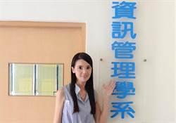 校園美女澎湖科技大學「資管女神」顏怡芬