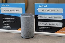 問答與對話系統 開啟人機新互動