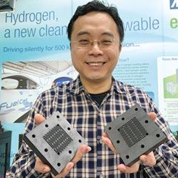 氫能社會促進協會 即將登場