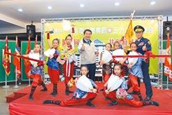 臺南警民合作 打造無毒家園