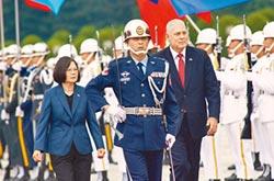 蔡將訪中美洲三聖 挑戰過境華府