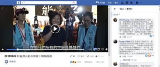 許銘春聲援空服惹議 臉書遭灌爆