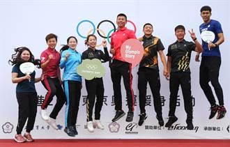 國際奧林匹克日 「台灣欄神」放眼奧運達標