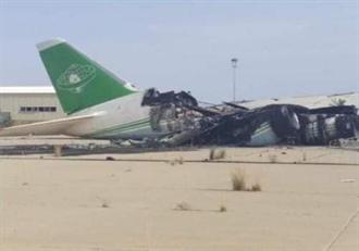 最大貨機An-124 在利比亞遭火箭彈擊毀