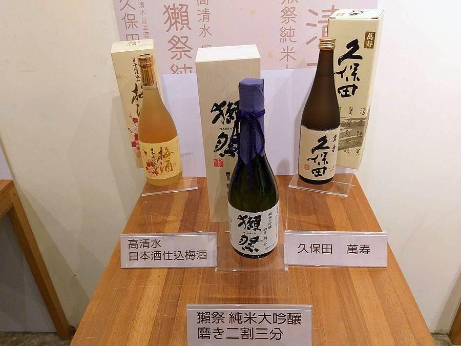 台灣人在東京羽田機場最愛買的機場伴手禮,酒類有這幾款。★中時電子報關心您:喝酒不開車,飲酒過量,有礙健康!