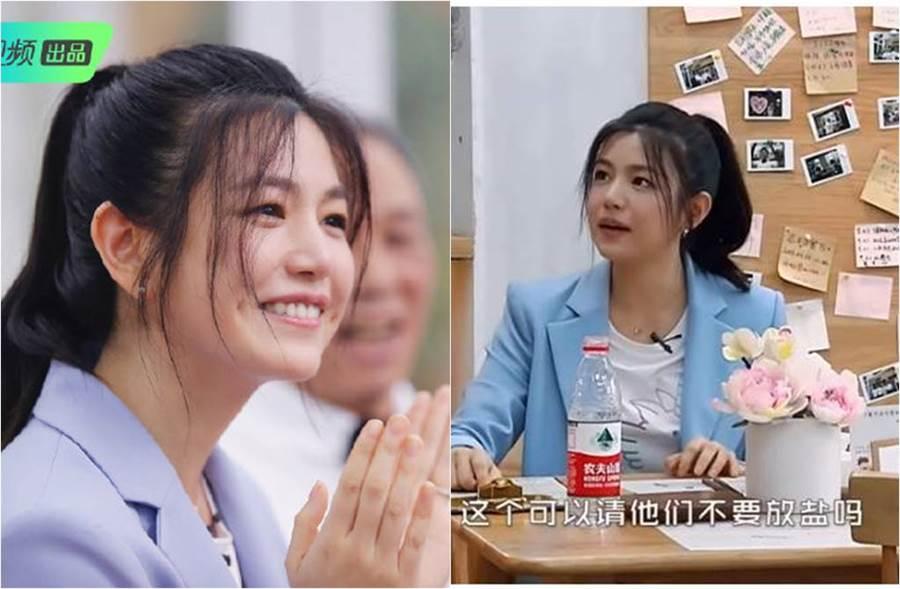 陳妍希點餐要求不加鹽、味精和醬油。(圖/取材自騰訊視頻忘不了餐廳微博(圖左)、WeTV 台灣Youtube)