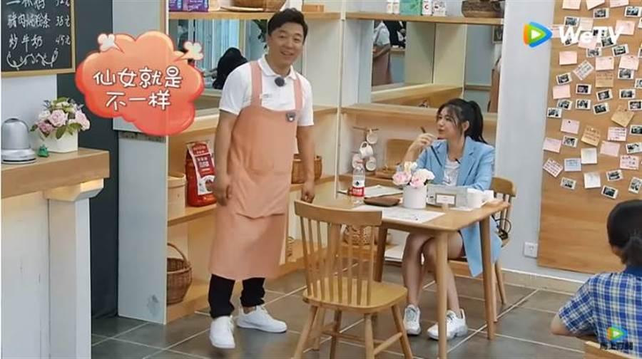 陳妍希不加鹽、味精和醬油的吃法,讓黃渤感到不可思議。(圖/取材自WeTV 台灣Youtube)