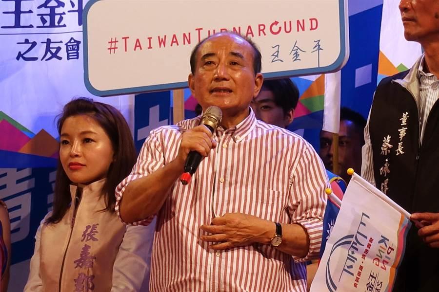 前立法院長王金平。(本報資料照)
