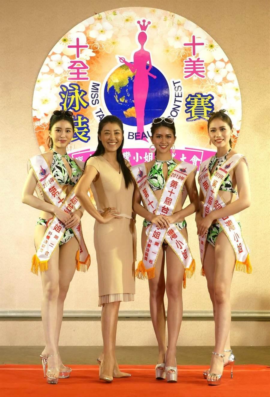 曾獲選中國小姐的立委許淑華(左二),與泳裝比賽前3名合影。(選美大會提供)
