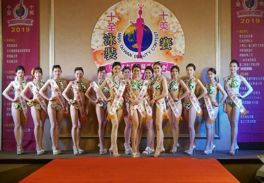 台灣小姐選拔泳裝比賽,23日在日月潭登場。(選美大會提供)