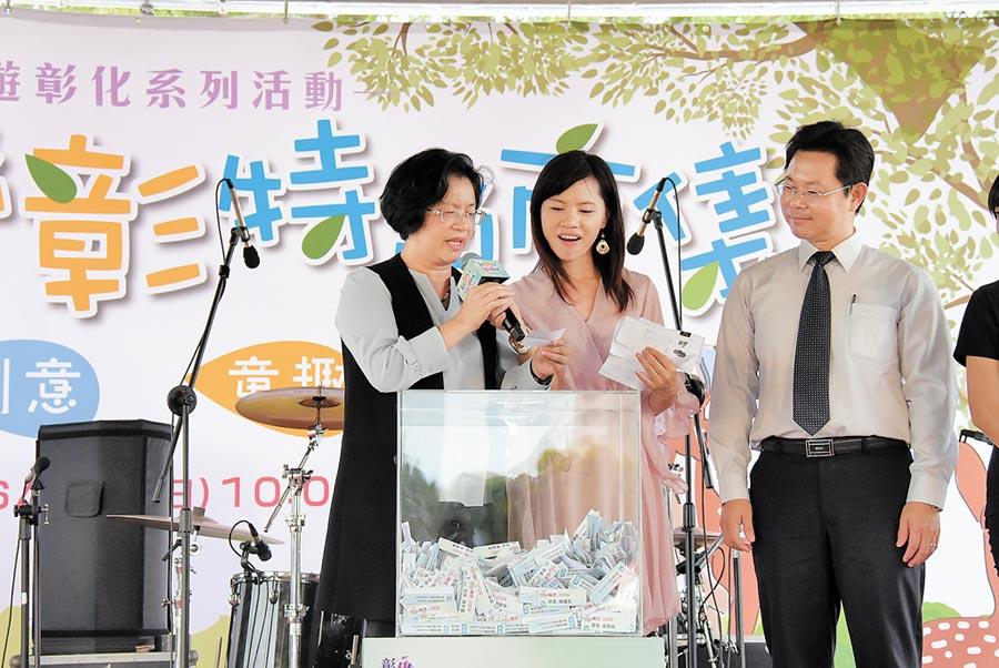 彰化縣長王惠美(左)在律師見證下抽出春遊方案加碼好禮第二梯次五月的各獎項幸運得主。(謝瓊雲攝)