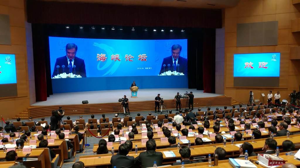 第11屆海峽論壇在福建廈門隆重舉辦,大陸全國政協主席汪洋出席並上台致詞。
