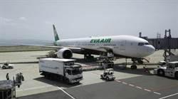 持久戰加碼 長榮總座:周三公布7月取消航班