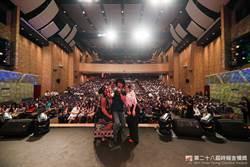 青年創意奧斯卡 金犢獎頒獎典禮!全球華人學子 擁抱創意大放異彩