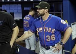 MLB》大都會總教練暴走 球團公開致歉