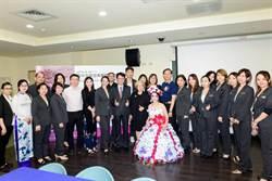 台中市美容美業國際論壇  業者打造產學訓用中心
