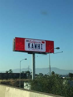 NBA》巨型廣告看板 快艇大動作招攬里歐納德