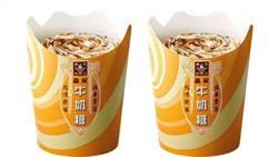 台灣也有了!麥當勞推「森永牛奶糖冰炫風」