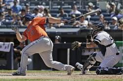 MLB》太空人爆發 滿貫轟打退洋基