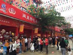 兩岸特色廟會 台灣夜市最好料登陸