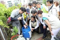 社區髒亂死角變有機農園 無積水容器成杜絕登革熱示範區