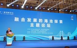海滄城鄉發展研究3.0 摸索經濟新型態