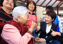 台中市恢復老人健保補助7月1日上路