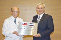 醫療外交 亞東醫院尼腎計畫 正式授牌